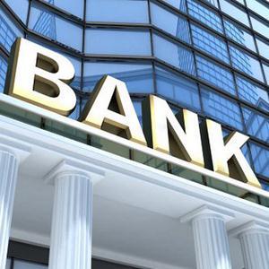 Банки Нижнего Ингаша