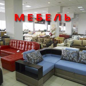 Магазины мебели Нижнего Ингаша