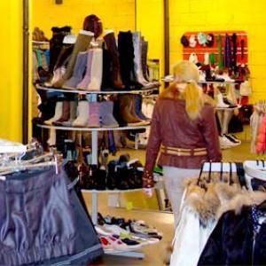 Магазины одежды и обуви Нижнего Ингаша