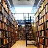Библиотеки в Нижнем Ингаше