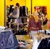 Магазины одежды и обуви в Нижнем Ингаше