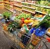 Магазины продуктов в Нижнем Ингаше