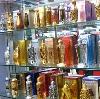 Парфюмерные магазины в Нижнем Ингаше