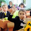 Школы в Нижнем Ингаше