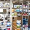 Строительные магазины в Нижнем Ингаше