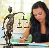 Юристы в Нижнем Ингаше