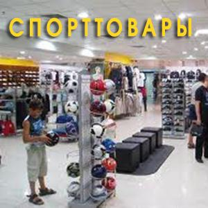 Спортивные магазины Нижнего Ингаша